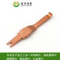 工厂生产电池弹片 冲压加工不锈钢接触弹片