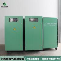 厂家直销喷涂工业废气净化器 等离子光氧一体机废气处理设备 费用低