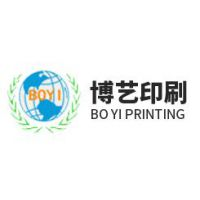 东莞市博艺印刷品有限公司