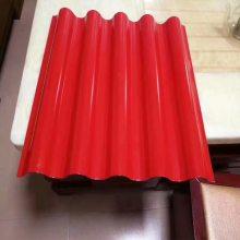 广东欧百建材-大量生产3003系2.5mm厚幕墙铝单板