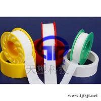 天塑科技金冠PTFE螺纹密封带 含油聚四氟乙烯生料带