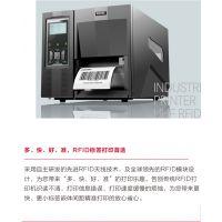 厦门博思得TX6r超高清工业条码打印机
