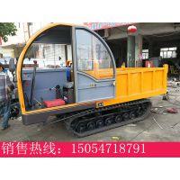 农田泥巴运输车 履带式运料车 履带式运输车