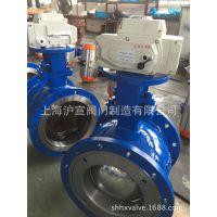 上海沪宣 偏心半球阀 Q40F-16P DN150