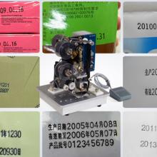 电动色带(三排字)打码机,广州化妆品纸盒生产日期批号打码机