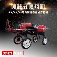 科博JX自走大型喷药设备水田运苗机柴油四轮喷杆喷雾器大幅度杀虫机生产厂家