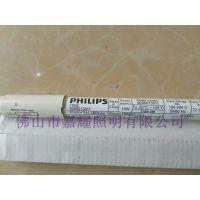飞利浦MASTER T5 16W LED日光灯管G5 塑料灯管2100LM 1.2米