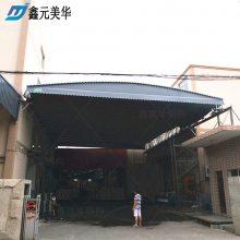 天津屋顶无立柱雨棚布武进区定做电动伸缩大棚 大型自动移动雨篷仓库