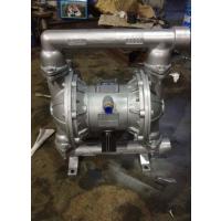 电子业隔膜泵QBK-80厦门化工泵