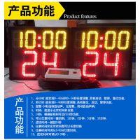 广西南宁高端移动式篮球架+24秒计时器供应厂家 康奇体育