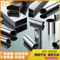 现货供应不锈钢焊管 汽车钢管 不锈钢圆管304