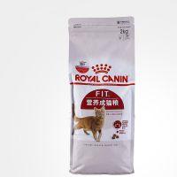 皇家猫粮 营养成年猫粮2kg宠物猫通用现货批发正品 一件代发