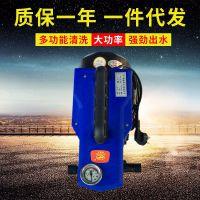 便携式洗车器电动高压 商用高压洗车器清洗机 220v便携洗车器批发