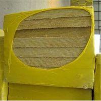 大能岩棉板直销 防火阻燃效果好 外墙保温岩棉板
