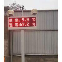陕西工地扬尘在线监测设备,陕西扬尘监测设备,扬尘监控设备