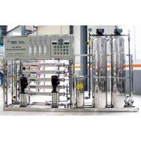 供应山东三一科技1t/h纯净水单级反渗透设备