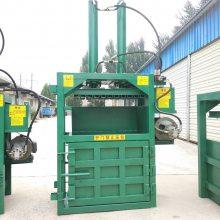 金属液压打包机 启航牌废品边角料立式液压打包机 压块机