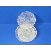 光学棱镜透镜油污抛光粉清洗剂HB-O601