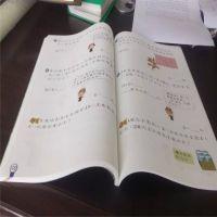 销售广东石头纸168克正度大度卷筒 可印刷儿童画册 防水笔记本