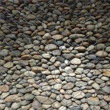边坡防护网 防洪治水石笼网 生态石笼网箱