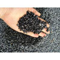 源昊大量供应广场地面黑色洗米石