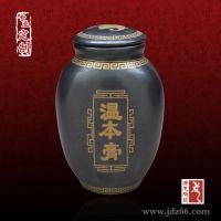 中医院专用陶瓷药罐 定制专用药罐厂家