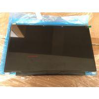 供应LP133WH2-SPB3液晶屏
