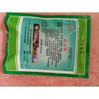 鑫绿健益生酶500g饲料添加剂