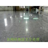 深圳市粤海金刚砂固化地坪--西丽耐磨硬化施工--叉车随便走