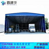 南京订做大型移动推拉雨篷雨棚布浦口区户外遮阳伸缩帐篷大排档活动雨蓬 既实现操作便捷,又体现安全