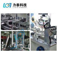 产品要闻无锡视觉检测设备 力泰CCD机器视觉检测