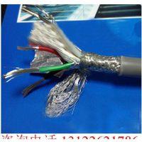 ZA-JYPVBP-3*2*1.0必亮春辉牌DCS计算机电缆