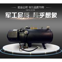液体燃油加热器 汽车低温启动 汽车小锅炉 汽车柴暖 汽车预热器