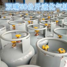 液化气瓶13333383888 天然气瓶13784392888 储气瓶组 河北百工
