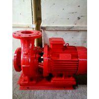 酒店消防泵XBD17/45-100L-HY 消火栓泵