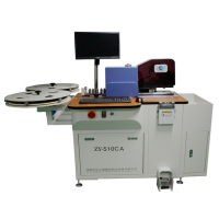 供应华正源ZY-510CA全自动电脑弯刀机