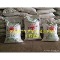 河北红三角纯碱 廊坊食品添加剂碳酸钠 霸州99含量纯碱现货供应