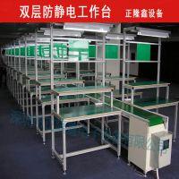 款式多样铝合金工作台 平板线尺寸请来电详谈正隆鑫设备厂