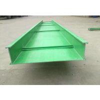 生产厂家/玻璃钢桥架/求锐电器苏州桥架