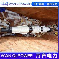 高压10KV电缆防爆盒35KV电缆中间接头防爆盒电缆保护盒 防火盒