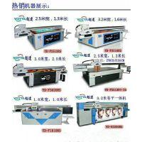 深圳厂家直销鼠标垫UV平板打印机-多少钱