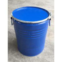 50升包装铁桶厂家直销、开口钢桶密封桶定做