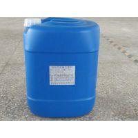 临水 十二烷基二甲基苄基氯化铵 1227 杀菌灭藻剂 洁尔灭 重庆 四川 贵州 云南 量大从优