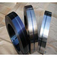 S65C弹簧钢 弹簧钢卷片 发蓝发黑弹簧钢卷片 高品质弹簧钢卷片