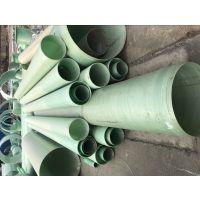江苏林之森玻璃钢管道夹砂管缠绕水管价格