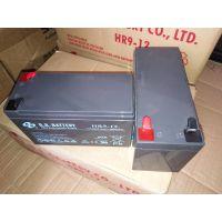 美美电池 HR9-12BB蓄电池现货,台湾BB电池
