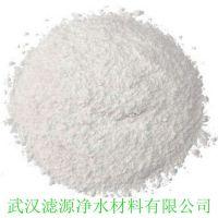 武汉滤源供应沸石粉滤料 价格优惠