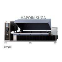 SUGA CYP-120大型综合循环试验机(盐干湿)CYP-110/160/200 衡鹏供应