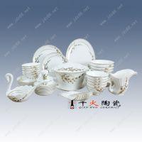 景德镇手绘陶瓷餐具套装生产厂家 千火陶瓷