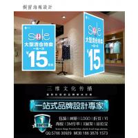 郑州宣传海报设计印刷 河南画册设计